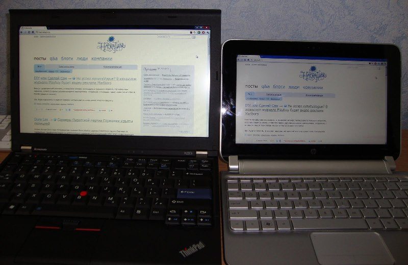 Два ноутбука разных размеров