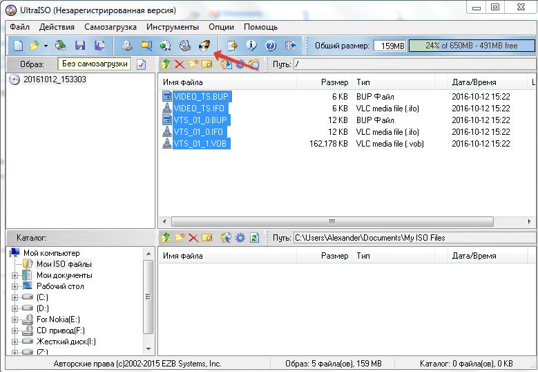Клацаем на кнопку записи в UltraISO