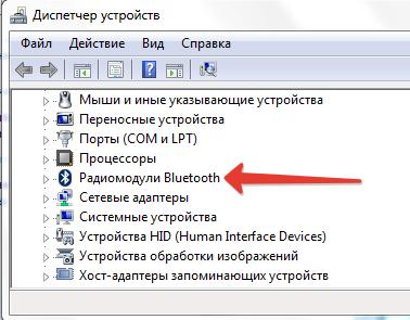 Функция Bluetooth на вашем устройстве