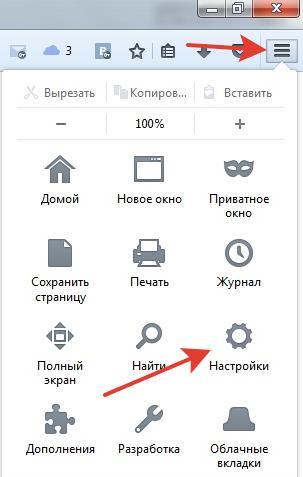Удаляем кеш в Mozilla Firefox
