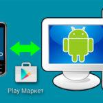 Устанавливаем Android игры на компьютер в пару кликов