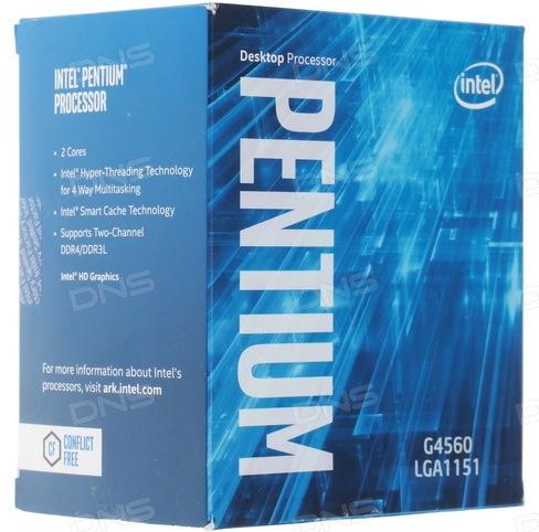 Protsessor Pentium G4560 - Собрать недорогой игровой компьютер (2017), Знание компьютера это просто