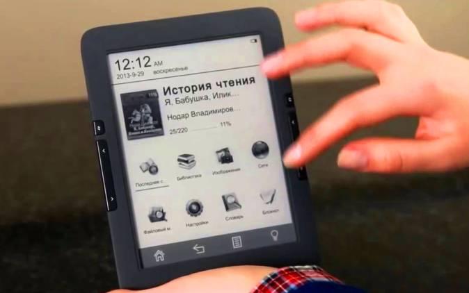Ebook с дисплеем E-Ink