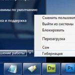 Способы активировать гибернацию в Windows 7