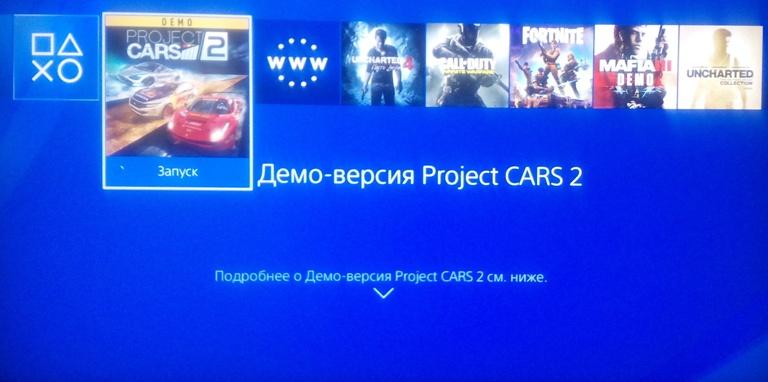 Меню PS4
