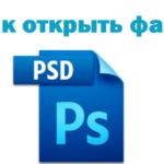 Открываем данные в формате PSD