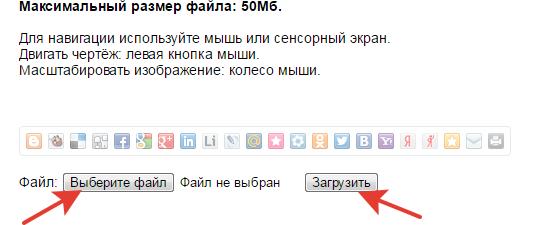 Открываем dwg при помощи Program-pro.ru