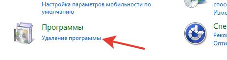Удаляем обновления Internet Explorer
