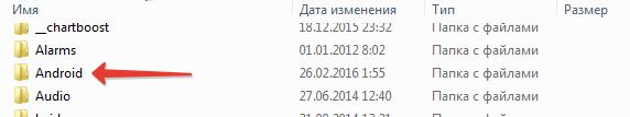 Копируем файлы в нужную папку