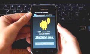 Устанавливаем Android игры на ПК