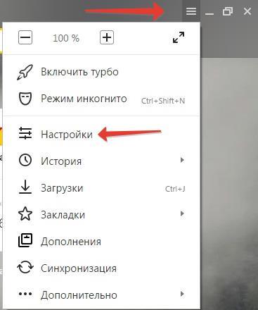 Идем в Настройки в Яндекс браузер