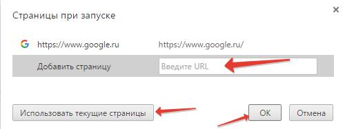 Вводим адрес сайта