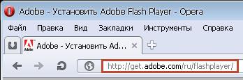 Официальный сайт Adobe