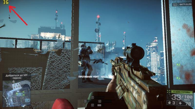 FPS в BattleField 4