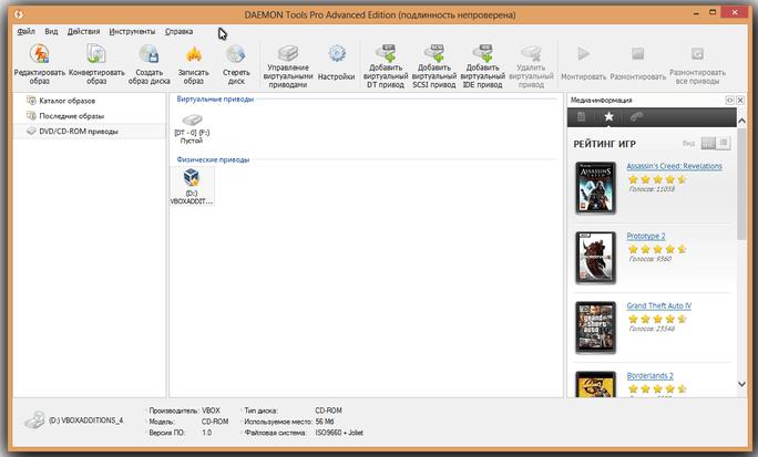 Окно программы Daemon Tools