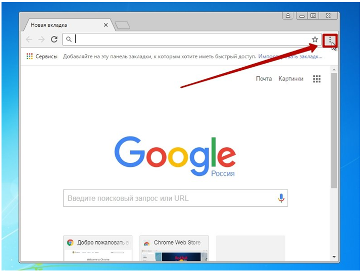 Переходим в возможности браузера