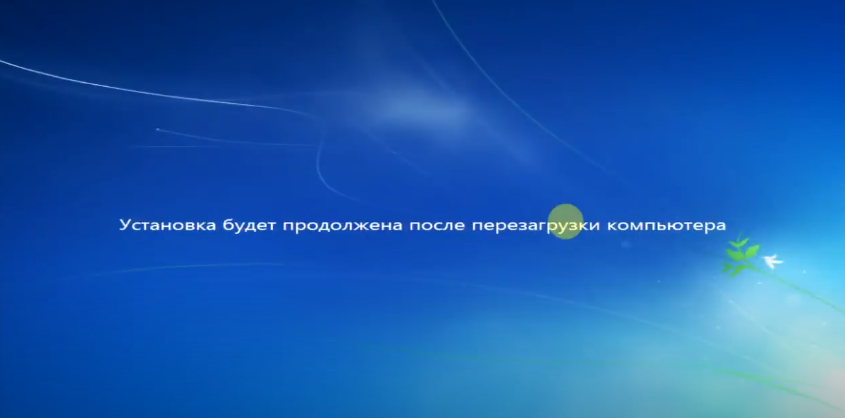 \\192.168.0.20\сеть\Screenshot_66.png