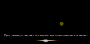 \\192.168.0.20\сеть\Screenshot_67.png