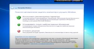 \\192.168.0.20\сеть\Screenshot_71.png
