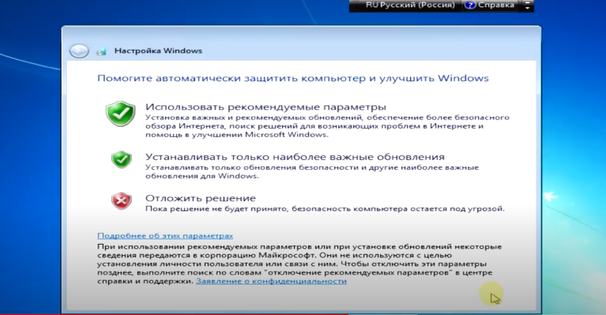 \\192.168.0.20\сеть\Screenshot_71.png