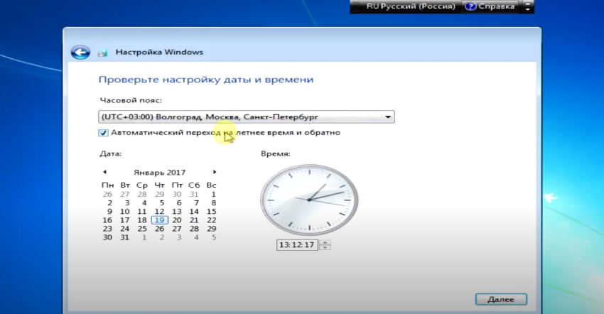 \\192.168.0.20\сеть\Screenshot_72.png