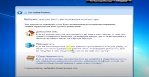 \\192.168.0.20\сеть\Screenshot_73.png