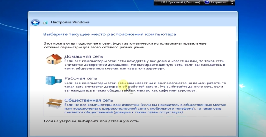 \\192.168.0.20\сеть\Screenshot_73.png