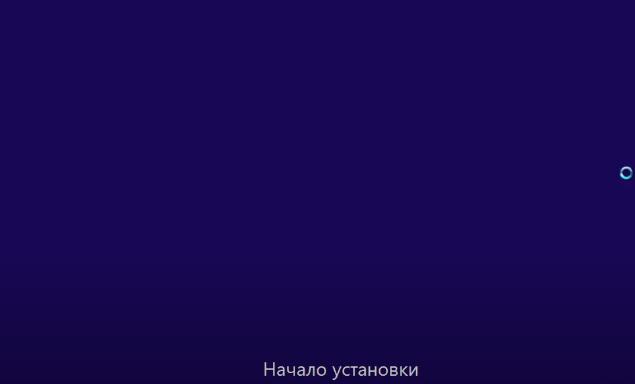 \\192.168.0.20\сеть\Screenshot_81.png