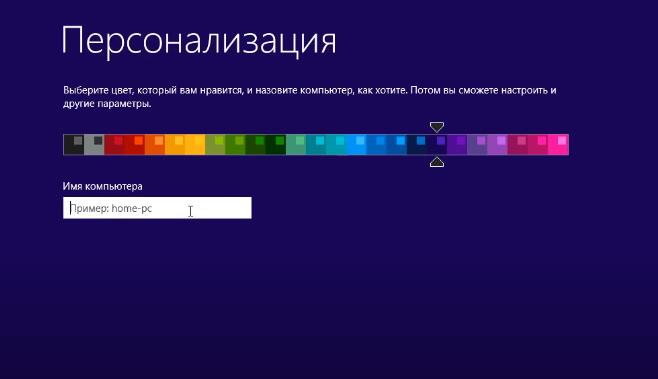 \\192.168.0.20\сеть\Screenshot_86.png