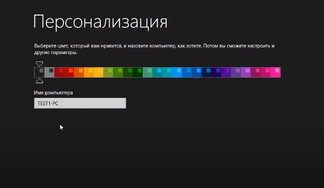 \\192.168.0.20\сеть\Screenshot_88.png