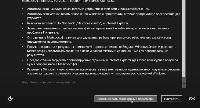 \\192.168.0.20\сеть\Screenshot_89.png