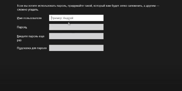 \\192.168.0.20\сеть\Screenshot_90.png
