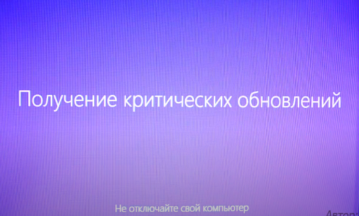 \\192.168.0.20\сеть\Screenshot_94.png