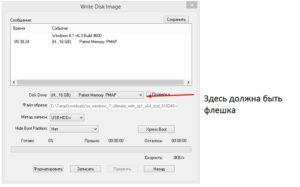 D:\Downloads\Screenshot_171.jpg