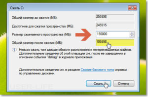 E:\Новая папка (2)\prostranstvo-dostupnoye-dlya-szhatiya.jpg