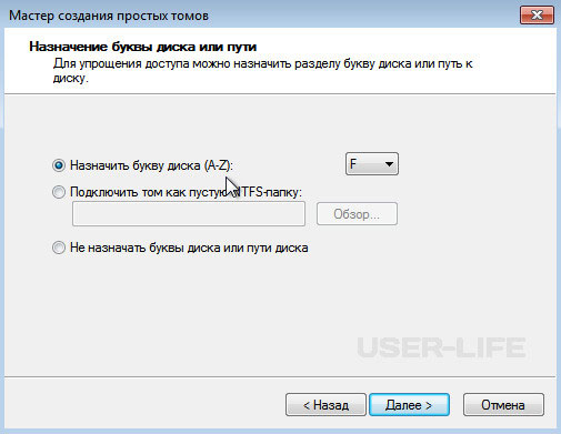 E:\Новая папка (2)\Ukazaniye-bukvy-toma.jpg