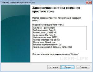 E:\Новая папка (2)\Zaversheniye-sozdaniya-prostogo-toma.jpg