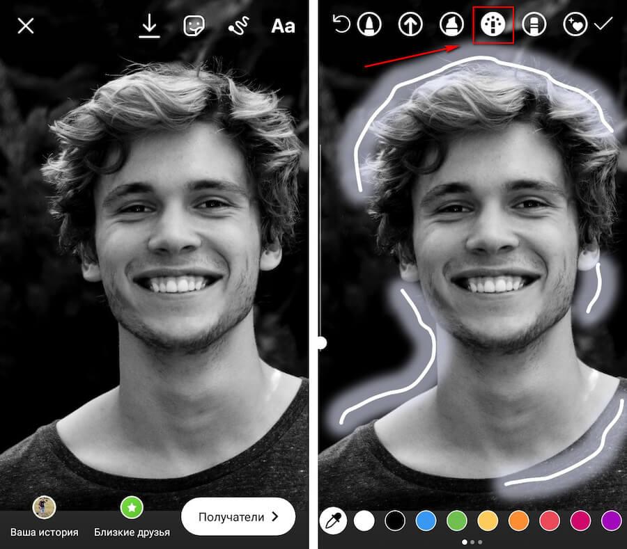 Как добавить контур на фото в сторис Инстаграм